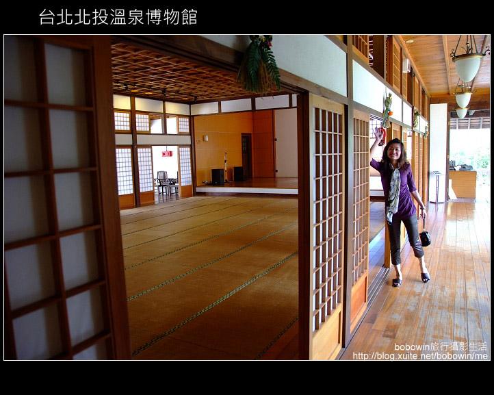 [ 遊記 ] 台北北投溫泉博物館:DSCF6425.JPG