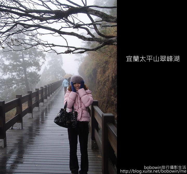 [ 宜蘭 ] 太平山翠峰湖--探索台灣最大高山湖:DSCF5873.JPG