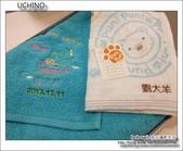 UCHINO客製化彌月禮物、結婚禮物:IMG_5147.jpg