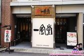 廣島本通商店街:DSC_0513.JPG