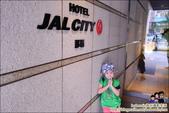 日航都市飯店:DSC_0023.JPG
