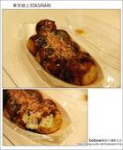 日本東京之旅 Day2part2 IKSPIARI 晚餐:DSC_9047.JPG