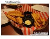 2012.03.09 內湖瓦薩Vasa Pizza:DSC00527.JPG