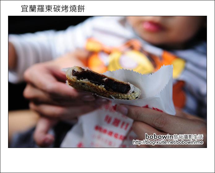 2011.10.17 金車伯朗咖啡館-礁溪店:DSC_8840.JPG