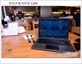 台北大直 A.P.O. Cafe:DSC_5254.JPG