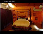 [ 景觀民宿 ] 宜蘭太平山民宿--好望角:DSCF5684.JPG