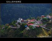 [ 北橫 ] 桃園復興鄉拉拉山森林遊樂區:DSCF8001.JPG