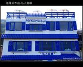 2009.10.17 基隆外木山私人島嶼:DSCF0658.JPG