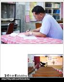 孟昭&小瑩 文定婚禮紀錄 at 基隆海港樓:DSC_2382.JPG