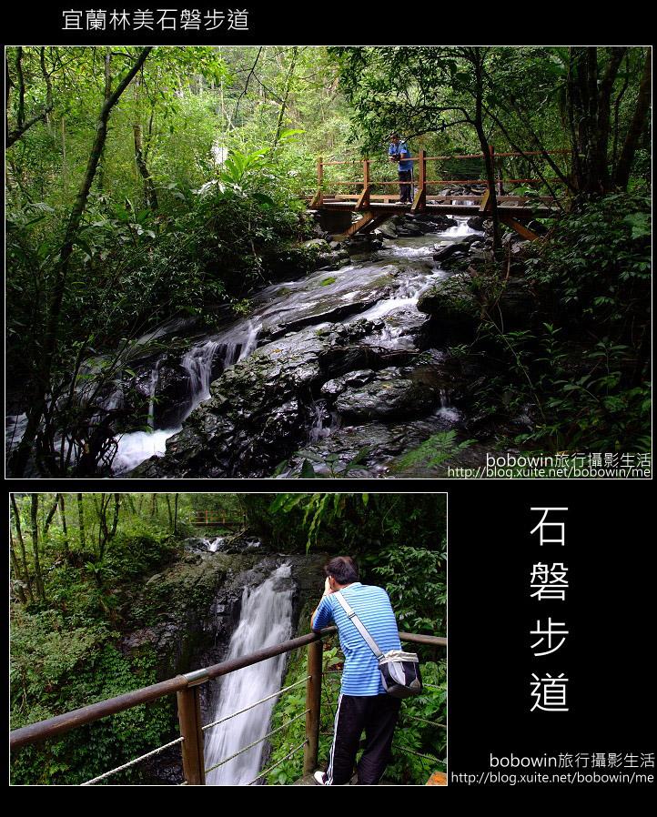 2009.06.13 林美石磐步道:DSCF5501.JPG