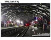 宜蘭冬山車站夜景與日景:DSC_0211.JPG