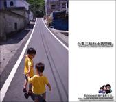 台東三仙台比西里岸找幾米:DSC_1644.JPG