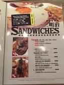台北內湖House Bistro 好適廚坊早午餐Menu:IMG_0282.JPG