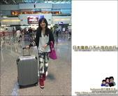 日本廣島自由行飛機座位怎麼選:DSC_0011.JPG