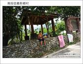 2011.08.14 南投信義新鄉村:DSC_1030.JPG