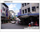 2011.08.20 宜蘭南塘水餃:DSC_1812.JPG