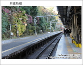 日本東京之旅 Day3 part6 新宿Shopping & 高島屋13F和幸豬排飯:DSC_0072.JPG
