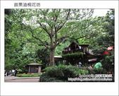 2012.04.29 苗栗油桐花坊:DSC_2168.JPG