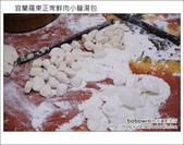 2011.10.16 宜蘭羅東正常鮮肉湯包:DSC_8288.JPG