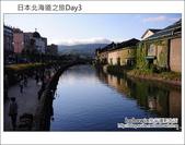 [ 日本北海道 ] Day3 Part3 北海道小樽運河 & KIRORO渡假村:DSC_9098.JPG