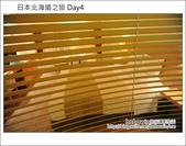 [ 日本北海道 ] Day4 Part3 狸小路商店街、山猿居酒屋、大倉酒店:DSC_9548.JPG
