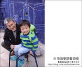 2013.01.25 台南海安路藝術街&北勢街藝術街:DSC_9118.JPG