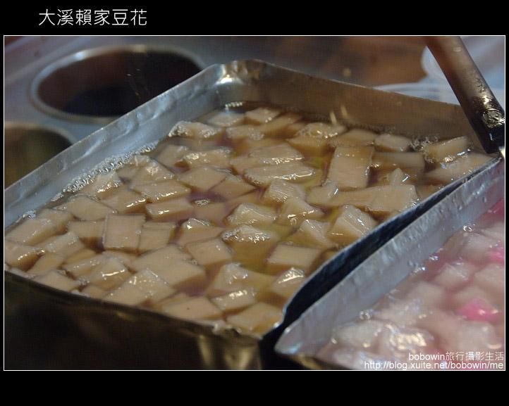 [ 美食 ] 桃園大溪賴家祖傳豆花:DSCF8116.JPG