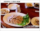 2013.03.17 桃園楊梅八方園:DSC_3521.JPG