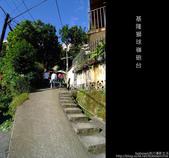 2008.11.23 獅球嶺砲台:DSCF0421.jpg