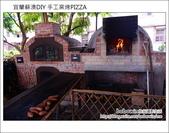 Day2 Part1 宜蘭蘇澳DIY 手工窯烤PIZZA:DSC_5712.JPG