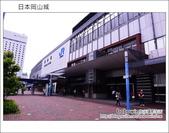 日本岡山城:DSC_7406.JPG