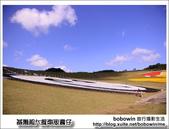 2014.01.11 基隆超大風車版圓仔-擁恆文創園區:DSC_8718.JPG