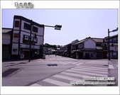 Day3 Part1 日本倉敷:DSC_7842.JPG