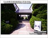 Day3 Part4 長春藤廣場&大原美術館:DSC_8266.JPG