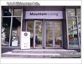 台北內湖Mountain人文設計咖啡:DSC_6837.JPG