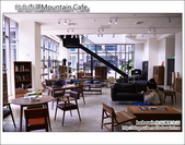 台北內湖Mountain人文設計咖啡:DSC_6970.JPG