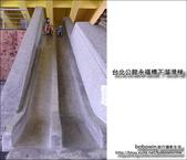 台北公館永福橋下溜滑梯:DSC_1544.JPG