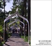 彰化克林姆莊園:DSC_4136.JPG