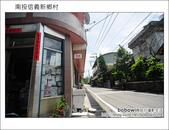 2011.08.14 南投信義新鄉村:DSC_1034.JPG