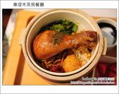2012.01.27 木茶房餐廳、車埕老街、明潭壩頂:DSC_4479.JPG