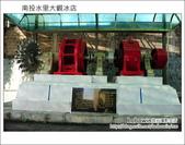 2012.01.27 二坪山冰棒(大觀冰店、二坪冰店):DSC_4659.JPG
