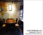 2012.07.23 內湖科學園區春水堂:DSC03785.JPG