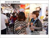 2012台北國際旅展~日本篇:DSC_2704.JPG