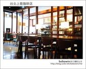 2013.02.24 台北上島咖啡_八德店:DSC_0760.JPG