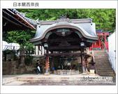 [ 日本京都奈良 ] Day5 part2 奈良東大寺:DSCF9682.JPG