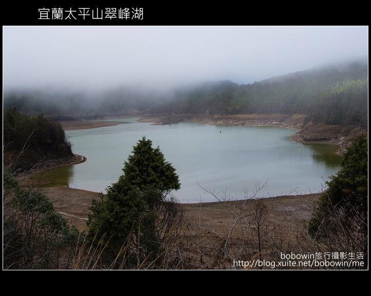 [ 宜蘭 ] 太平山翠峰湖--探索台灣最大高山湖:DSCF5940.JPG