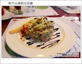 2013.10.05 新竹西瓜莊園:DSC_9603.JPG