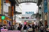 廣島本通商店街:DSC_0629.JPG