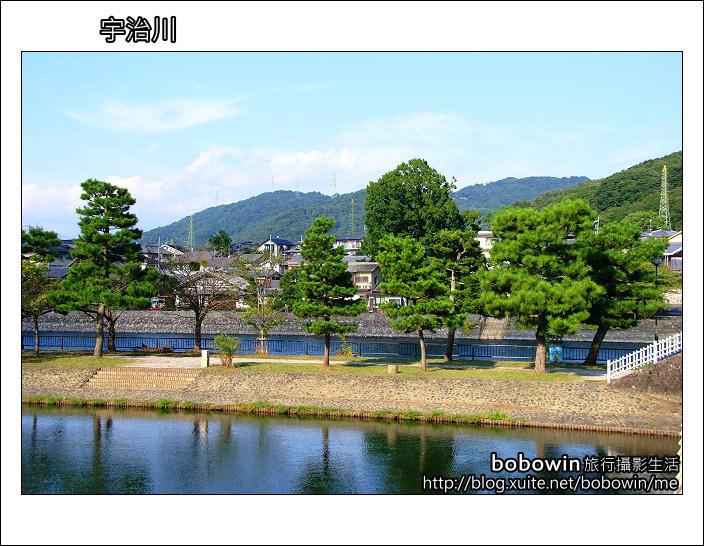 Day4 part5 宇治上神社:DSCF8967.JPG