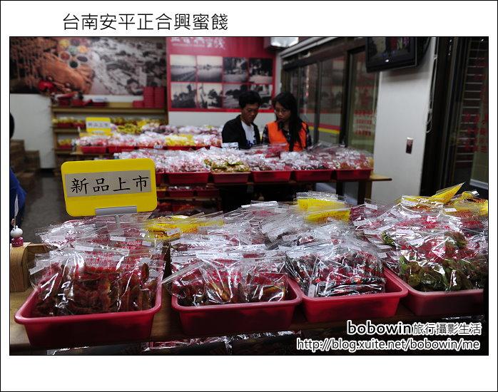 2011.12.17 台南安平正合興蜜餞:DSC_7814.JPG
